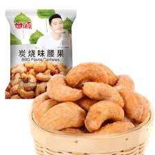 element de cuisine s駱ar馥 甘源牌休闲零食腰果炭烧味坚果炒货干果特产腰果仁180g 袋 价格 品牌