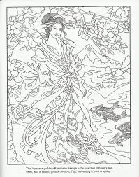 geisha coloring page konohana sakuya adultcp asian