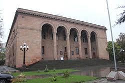 armenian academy of sciences wikivisually