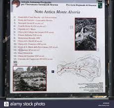 Sicily Italy Map Noto Antica Monte Alveria Sicily Italy Map Stock Photo Royalty