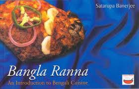 ebook cuisine ranna ebook by satarupa banerjee 9788125051893 rakuten kobo