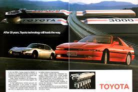 car advertisement car ads and brochures u2013 spannerhead