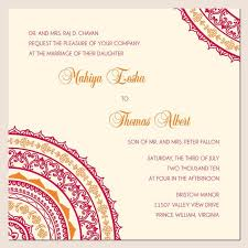 indian wedding card invitation luxe finds iphone luxe finds planning app luxe finds planning