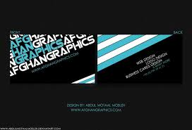 interior design business cards by xstortionist on deviantart interior design business ideas how to get clients for interior