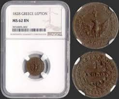 aste bid live bid auction 610 a karamitsos aste numismatiche 1
