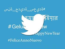 imagenes feliz año nuevo 2016 twitter te permitirá colocar feliz año nuevo 2016 en 35 idiomas