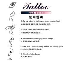 f 15 classic tattoo children waterproof tattoo stickers 12 zodiac