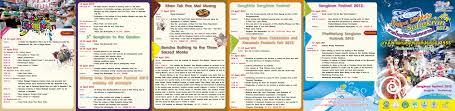 map of hat yai hat yai midnight songkran 11 12 april 2012 thai travel news