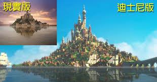 chambre d hote pr鑚 de chambord 18個迪士尼電影中超美場景的更完美靈感來源