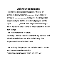 acknowledgement for projects