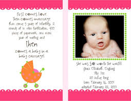 baby announcement wording baby announcements templates design idea and decors custom