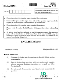 cbse 2017 english core class 12 board question paper set 3