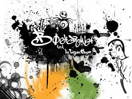 latest wallpaper for android in hd android phone wallpapers bohemia the punjabi rapstar latest