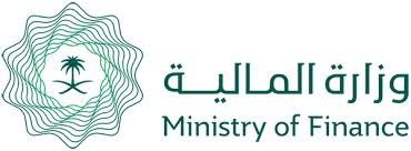 Ministry Of Interior Recruitment Ministry Of Finance Home Page