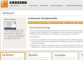 5 really popular online job application forms burger king