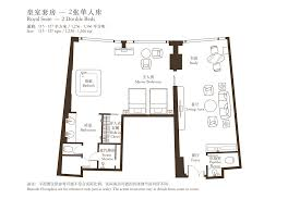 Powder Room Layouts Hotel Okura Macau Stay Royal Suite Hotel Okura Macau Macau