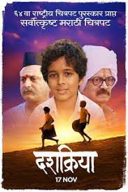 marathi movie reviews latest marathi movies review marathi