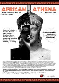 controversies in history aryan