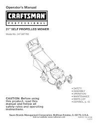 craftsman lawn mower 247 887760 user guide manualsonline com