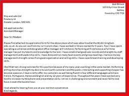 Sample Painter Resume by Online Developer Cover Letter