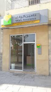bureau direct assurance wafa assurance bureau direct oujda home