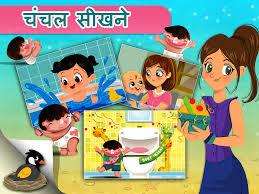 little mermaid hindi fairytale android apps on google play