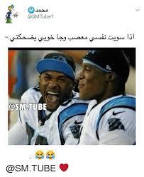 Mtv True Life Meme Generator - 25 best memes about memes memes meme generator