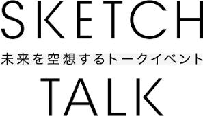 talk 未来を空想するトークイベント