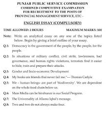 essay in english essay introduction examples of reflective essays
