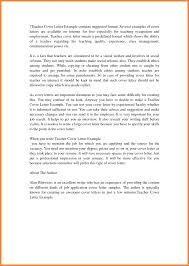 Financial Accountant Cover Letter Sample by Resume Application Letter Internship Sample Examples Of