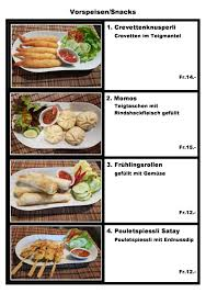 3 fr cuisine style restaurant take away หน าหล ก sevelen switzerland