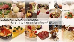 la cuisine reviews สวยงาม อร อย ซ อนเร น สร างสรรค ก นเอง ร ว ว อาหาร