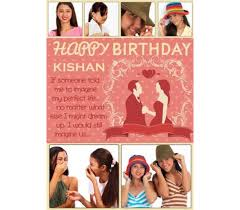 happy birthday card for your husband