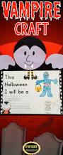 3rd Grade Halloween Crafts by 6693 Best First Grade Teaching Ideas Images On Pinterest
