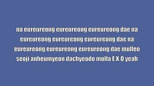 exo growl lyrics exo growl lyrics youtube