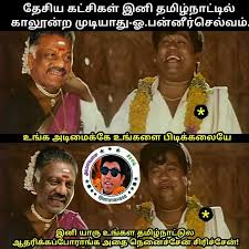 Memes Today - big collection of tamil latest memes cinema political