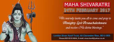 Saraswati Puja Invitation Card Welcome To London Sivan Kovil