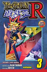 yu gi oh r volume 3 promotional card yu gi oh fandom powered