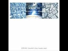 recollections photo album snows kanon arrange best album recollections original