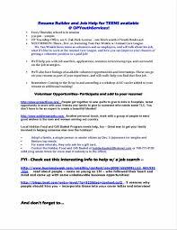 Resume Samples First Job Teen Resume Example Sample Resume123