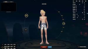 shota games revelation online character creation shota all sliders youtube
