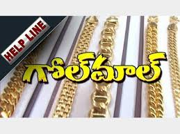 gold jewellery gold ornaments buying tips hallmarking of gold