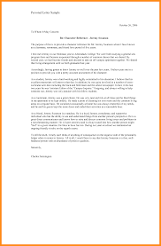 reference letter agenda example write a recommendation job for