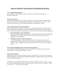 Resume For Scholarship Application Example by Best Photos Of Soccer Essay Autobiography About Yourself An How To