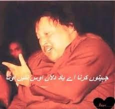 download free mp3 qawwali nusrat fateh ali khan the legend ustad nusrat fateh ali khan qawwal lyrics ya hussain ya