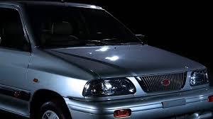 1994 Kia Saipa 141 Kia Pride Beta 2002 Commercial Iran Youtube