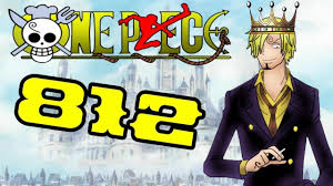 download film kartun terbaru sub indo one piece episode 812 subtitle indonesia vidio com