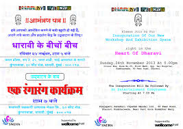 New Office Opening Invitation Card Dharavi Biennale Art Health Recycling Page 4