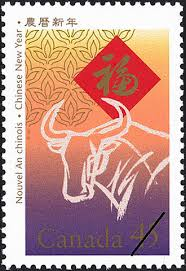 year of the ox 1997 year of the ox new year postage st canada