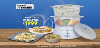 steamer cuisine food steamer